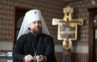 Митрополит Екатеринодарский и Кубанский Григорий
