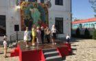Пасхальный фестиваль