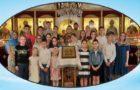 Праздник Вознесения Господня для воспитанников воскресной школы
